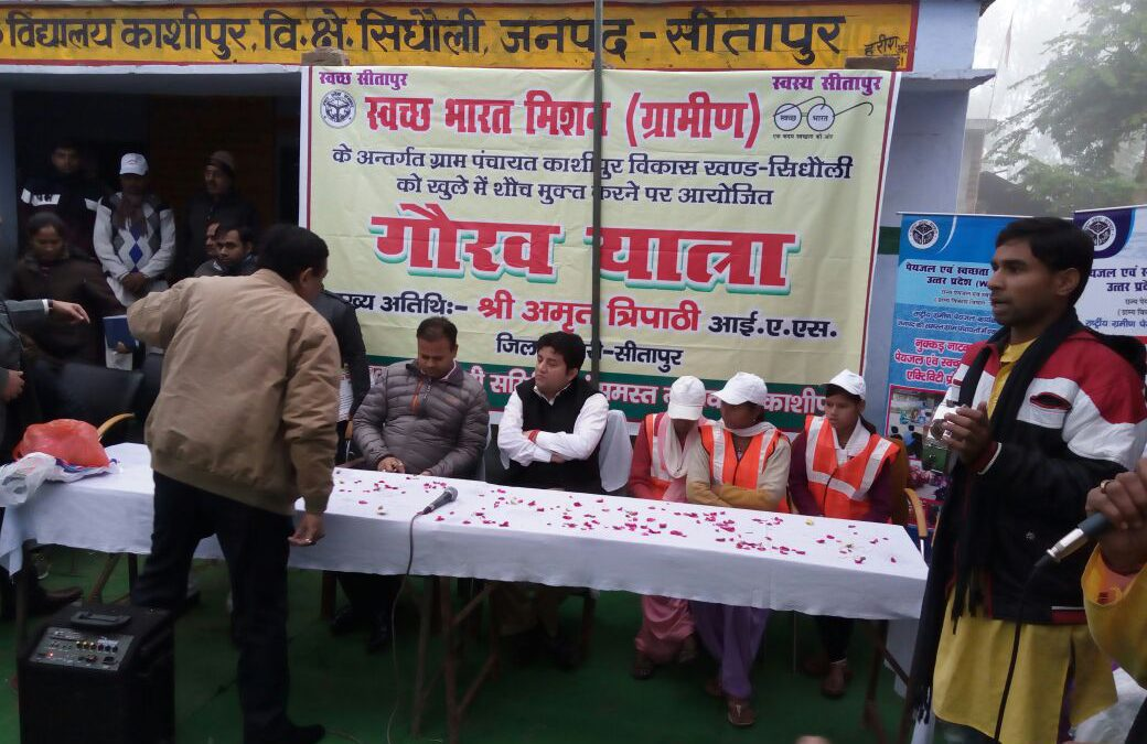 Gaurav Yatra at Kashipur village in Sidhauli block Sitapur…!