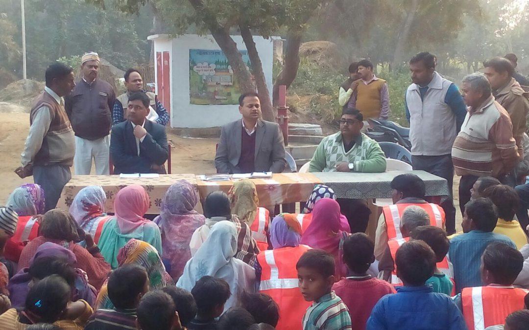 ODF Program At Village Thatheriya Block Pahla Sitapur