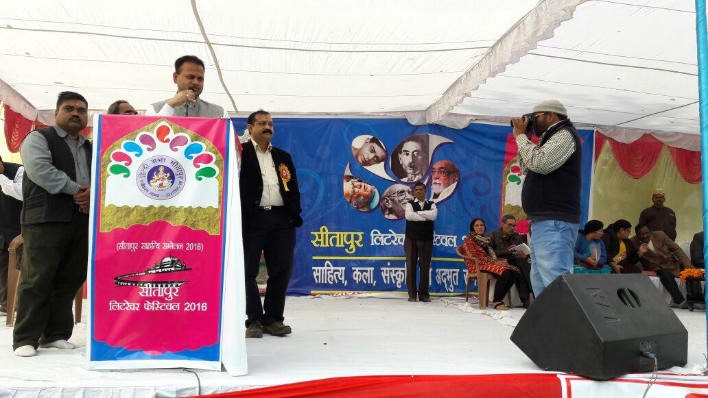 Sitapur Literature Festival 2016 !